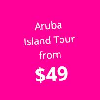 aruba island tour bullet